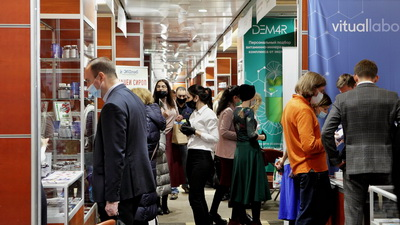 Итоги выставки БАД-EXPO 29-31 октября в цифрах!