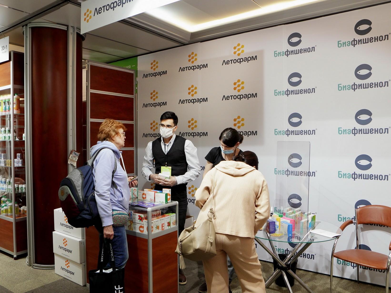 Первая сессия БАД-EXPO