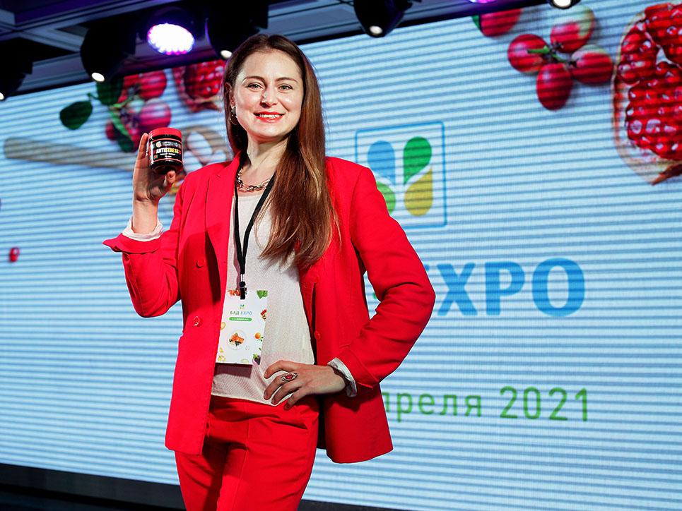 Вторая сессия БАД-EXPO